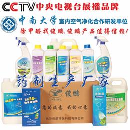 俊鵬空氣凈化產品